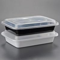 Buy cheap Plastic Lunch Box from wholesalers