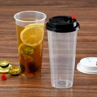 Buy cheap Big Plastic Drinking Cups from wholesalers