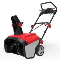 2000W 50CM Electric Snow Blower From Vertak Manufactures