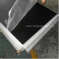 Acrylic Sheet frosted acrylic sheet Manufactures