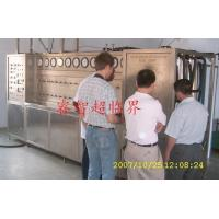 Pilot plant test supercritical CO2 extraction plant Manufactures
