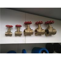 China Female thread copper stop valve on sale