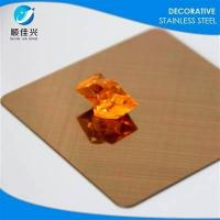 China Brushed Stainless Steel Sheet on sale