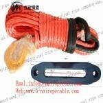 qingdao u-nai wholesale 10mmX 30M synthetic elelic winch rope for off road car