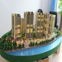 3D physical model manufacturer architecture maquette for real estate
