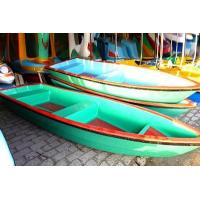 China Rowing Boat Fishing Boat on sale