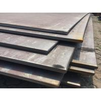China Buy 16 Gauge Stainless Steel Sheet on sale