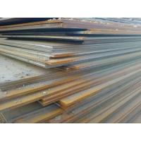 pipeline steel oil tempered alloy steel coil stainless steel in UAE Manufactures