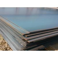 Buy Low Alloy High Strength Steel Plate 32mm Thick Manufactures