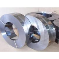 Buy cheap mechanical propertie Steel A572Gr50 from wholesalers