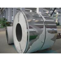 Buy cheap Round Steel Bar S45C from wholesalers