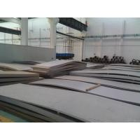 Buy cheap hot rolled steel coils 1250 mm steels from wholesalers