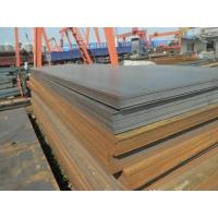 Buy cheap SUS316 steel coil from china from wholesalers