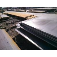 Buy cheap china cold rolled steel sheets price from wholesalers