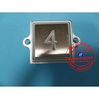 Elevator Buttons Kone button with ear / push button with ear of kone / elevator push button Manufactures