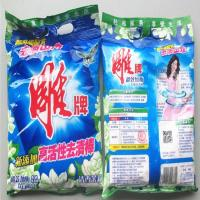 Things for Washing Detergent