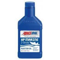 HP Marine Synthetic 2-Stroke Oil Manufactures
