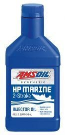 Quality HP Marine Synthetic 2-Stroke Oil for sale