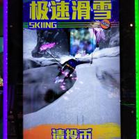 Indoor Coin Operated Kids Skiing Simulator Game Machine Manufactures