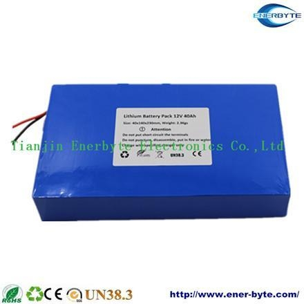Quality Lithium Battery Pack 12V40ah for Solar Energy Storage for sale