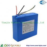 Buy cheap Li-ion Battery Pack 29.6V10ah for LED/ Solar Street Light from wholesalers