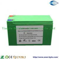 Buy cheap LiFePO4 Battery 12.8V 10ah from wholesalers