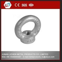 DIN580 EYE SCREW Manufactures