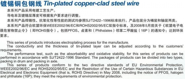 China Tin-plated copper-clad steel wire