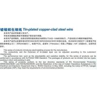 Buy cheap Tin-plated copper-clad steel wire from wholesalers
