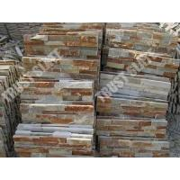 Buy cheap Gold Honey Beige Ledger Stone,Stacked Stone Siding 6