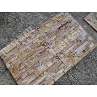 Buy cheap Cheap Price Rainbow Sandstone Classic Cultural Stone Wall Panels 6x24 For Fireplace Stone Decoration from wholesalers