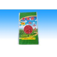 Food bag Red bean bag
