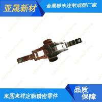 Metal Powder Injection Molding_Watch Buckle Manufactures
