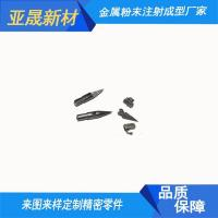 stomach surgery clamp_Laparoscopic Inserts Manufactures