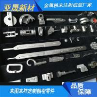 Buy cheap Metal Powder Injection Molding from wholesalers