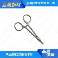 Buy cheap Medical Scissors for Living forceps from wholesalers