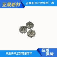 metal power injection moulding_gears Manufactures