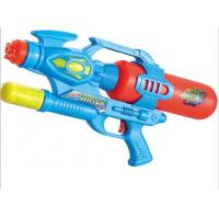 Buy cheap toy series 07-350 from wholesalers