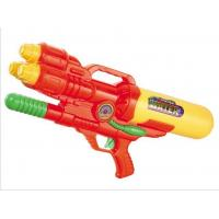 Buy cheap toy series 07-351 from wholesalers