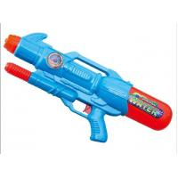 Buy cheap toy series 07-370 from wholesalers