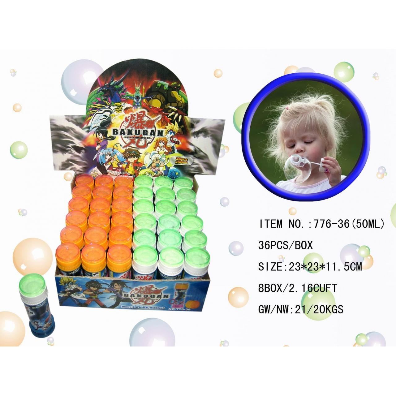 Buy cheap toy series 776-36 from wholesalers
