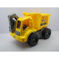 toy series 2886B Manufactures