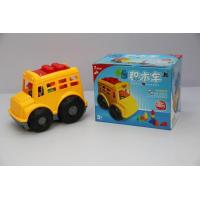 toy series 3833A Manufactures