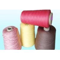 Polyester/Viscose yarn Manufactures