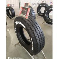 Mixed Tread Car Tire