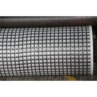 China Fiberglass Geogrid Composite Non Woven Geotextile on sale