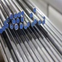 Buy cheap 15MnVB forging steel round bar mill from wholesalers