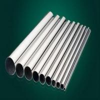 Buy cheap 50Cr forging steel round bar exporters from wholesalers