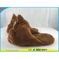 Buy cheap High QualityNovelty Design Poop Plush Emoji Slipper without Heel from wholesalers