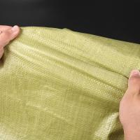 Buy cheap Yellow pp woven bag from wholesalers